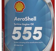 AeroShell Turbine Oil 555 для двигателя и трансмиссии