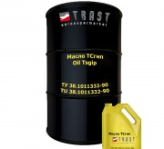 Tsgip transmission aviation oil